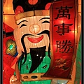 CNY Macau 09  (36).jpg