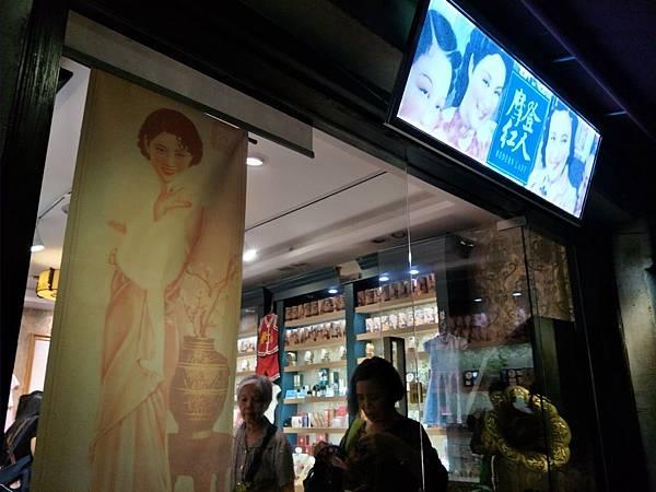上海婚紗攝影 推薦