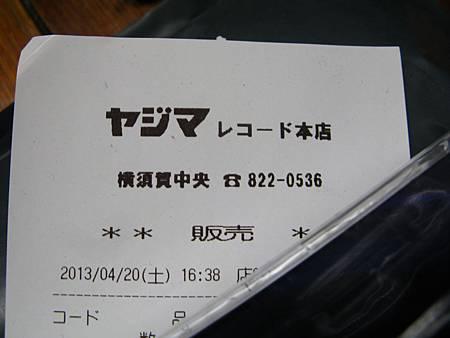 IMG_8754
