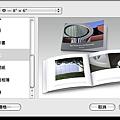 screen-capture-22.png