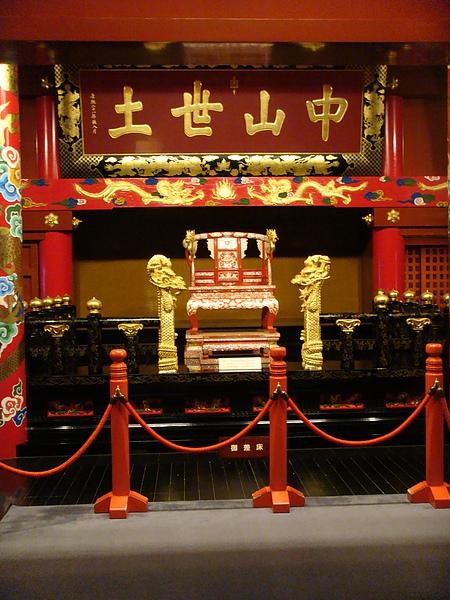 15世紀琉球國王的坐椅
