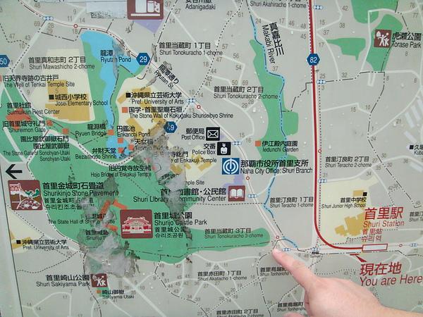找如何走路去首里城