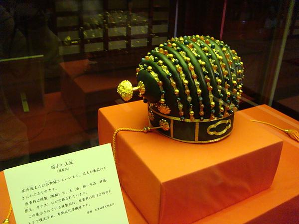 琉球國王的王冠