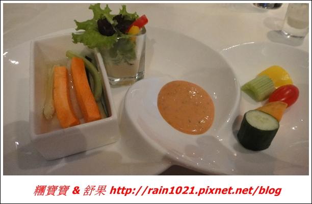 舒果新米蘭蔬食