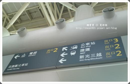 20110812767.JPG