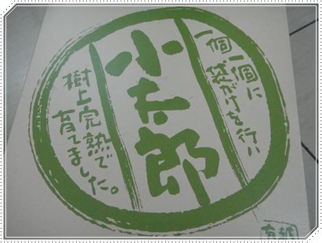DSC01890.JPG