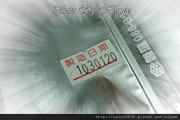 P3181281.jpg