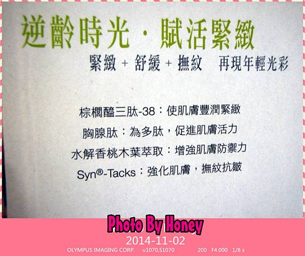 PB025651_副本.jpg