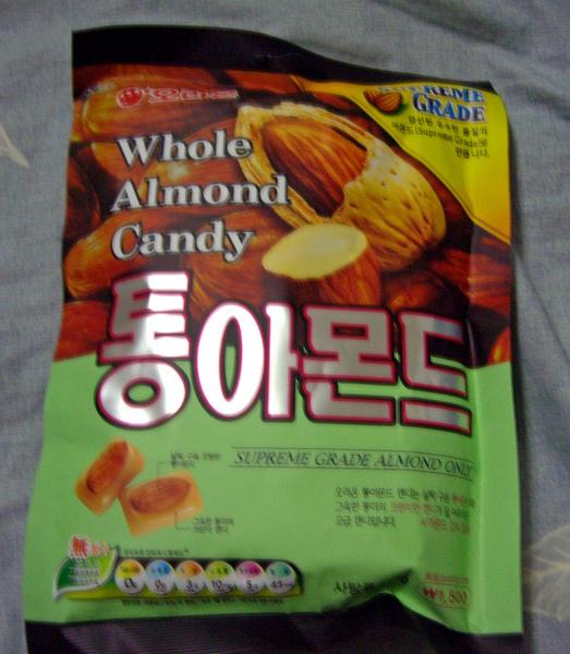 韓國杏仁牛奶糖