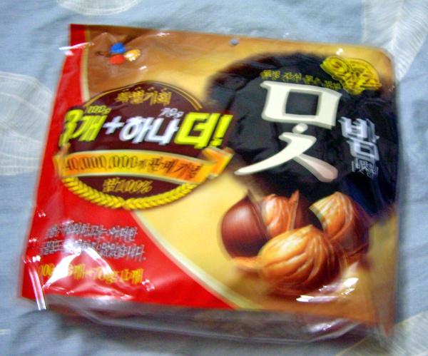 韓國糖炒粟子