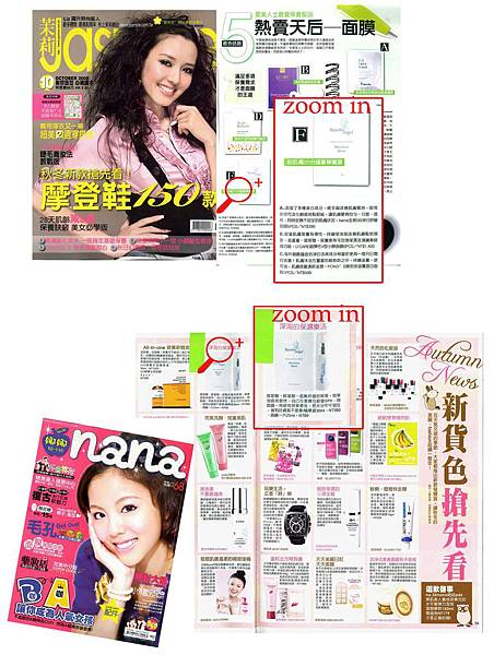magazine1(m).jpg