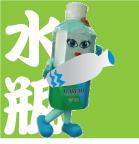 水瓶.jpg
