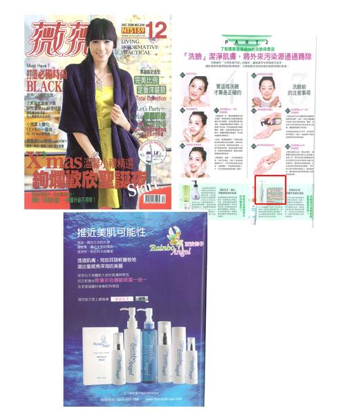 magazine3(m).jpg