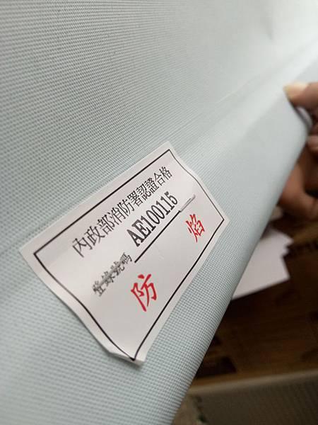 新竹捲簾規劃推薦沐爾