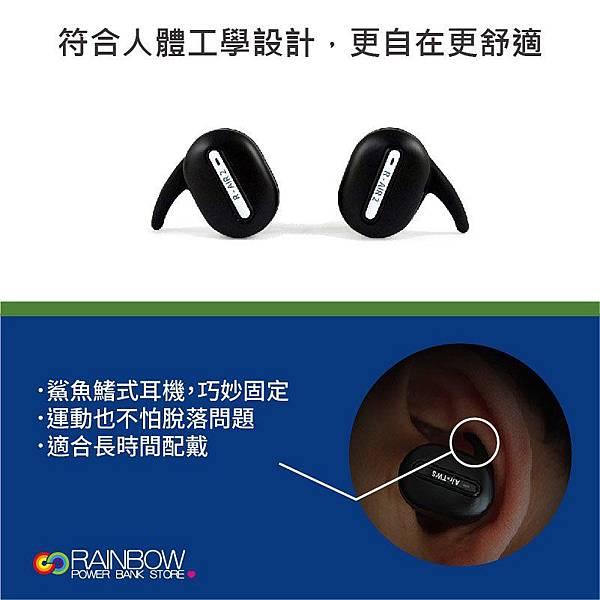 rainbow rair2無線藍芽耳機(2).jpg