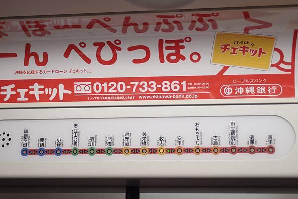 輕軌電車路線圖