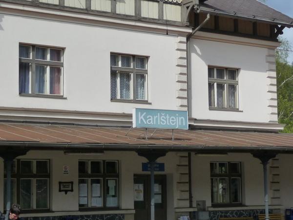 卡爾修坦的小車站