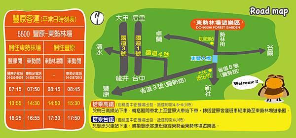 map_952_0b