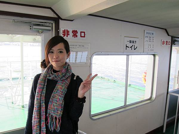 日本遊 (385)