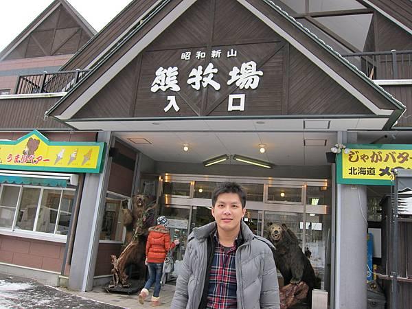 日本遊 (397)