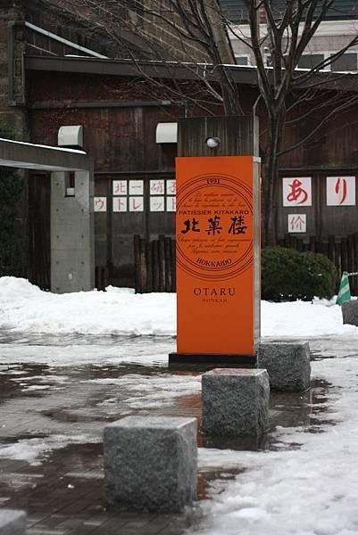 日本遊 (490)