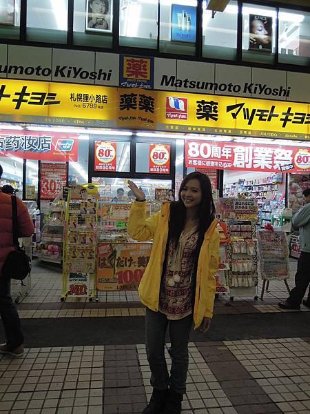 日本遊 (555)