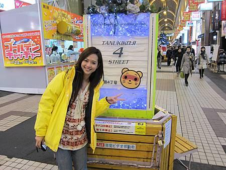 日本遊 (557)