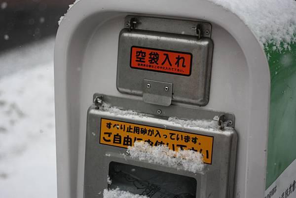 日本遊 (585)
