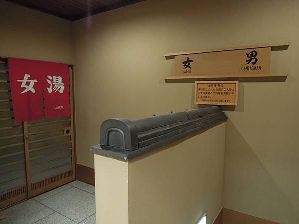 日本遊 (632)