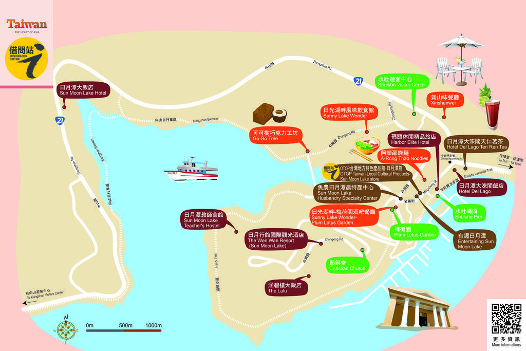 OTOP台灣地方特色產品館-日月潭館橫-地圖1117.jpg