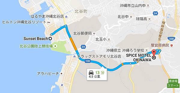 沖繩-2.bmp