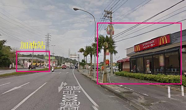 沖繩-3.bmp