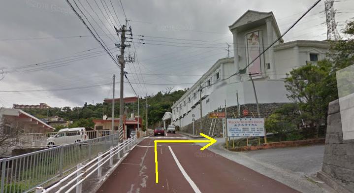 沖繩-7.bmp