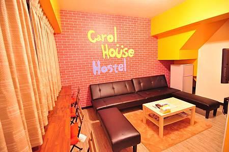 台中民宿 卡羅之家Carolhousehostel-1.jpg