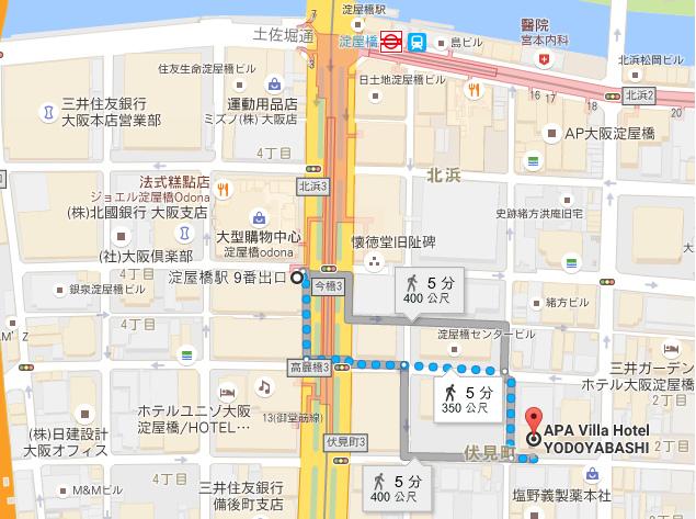 大阪住宿.bmp