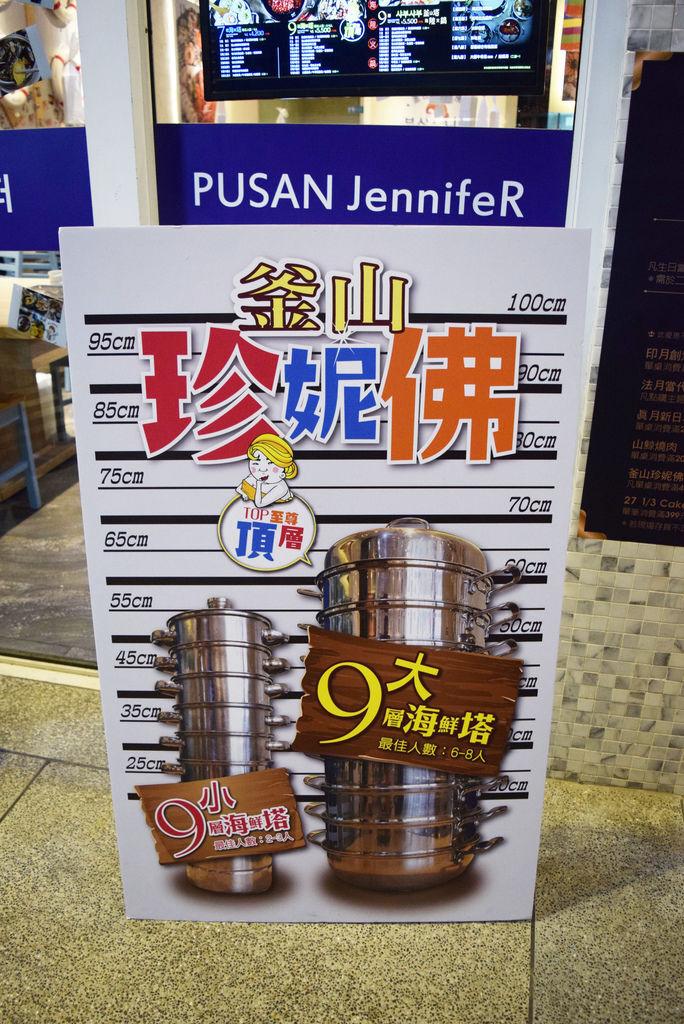 DSC_1180.JPG