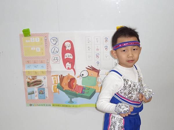 重慶國小校慶