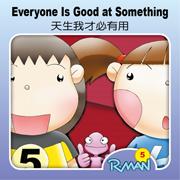 漫畫icon5-512.png