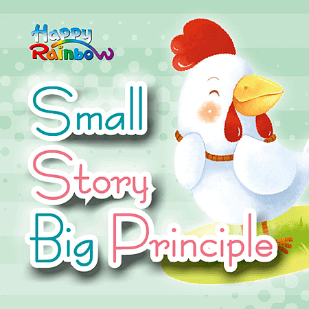 Small Story Big Principle