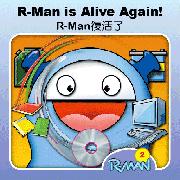 漫畫icon2-512.png