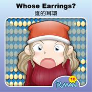 漫畫icon10-512.png