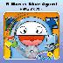 漫畫icon2-72.png