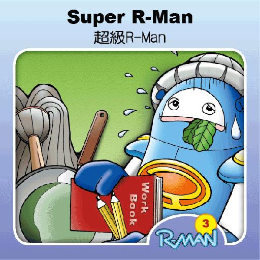 漫畫icon3-512.png