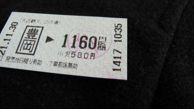 P1070376.JPG