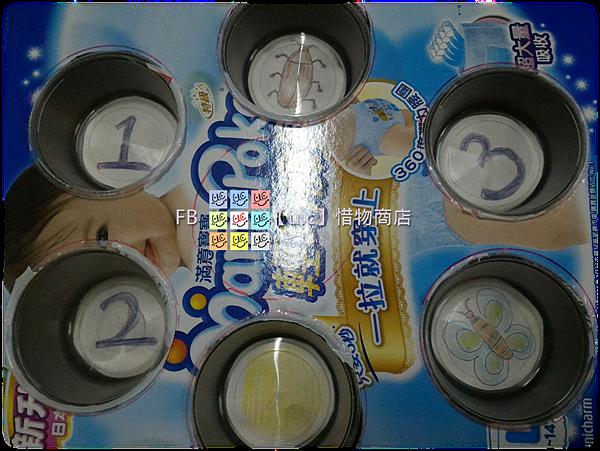 紙箱遊戲配對1