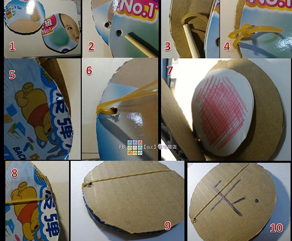 紙箱遊戲配對5