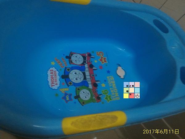 澡盆.png