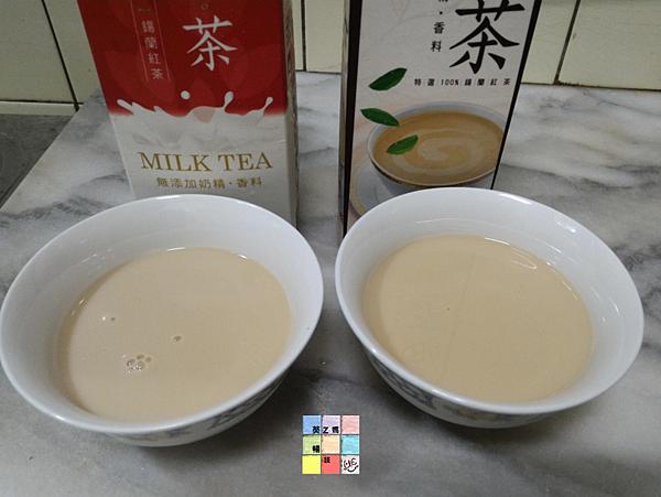 不專業開箱文-義美厚鮮奶茶及鮮奶茶之比較6