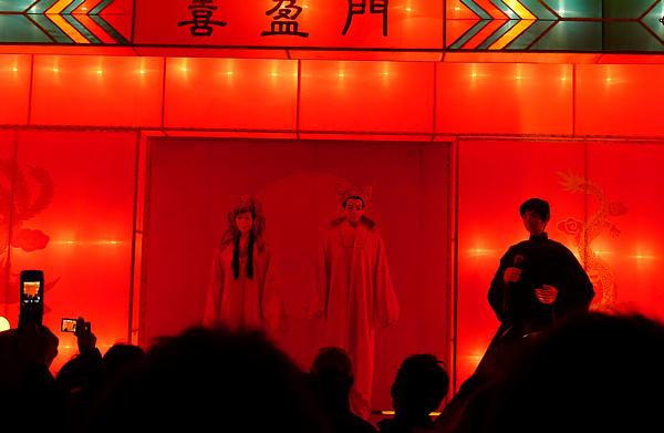 2011台灣燈會在苗栗036.jpg