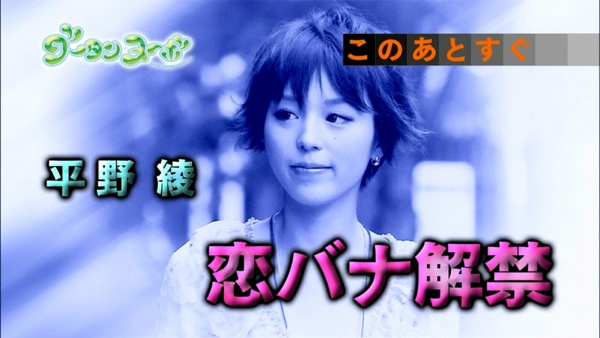 平野綾08.jpg